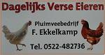 Freek Ekkelkamp